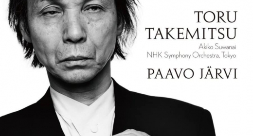 Last released: Akiko Suwanai, Paavo Järvi & NHK Symphony Orchestra