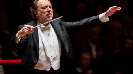 Imagen de Filarmonica della Scala y Riccardo Chailly