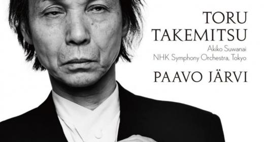 Última grabación de Akiko Suwanai junto a Paavo Järvi y la NHK Symphony Orchestra, Tokyo.